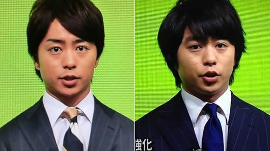 嵐・二宮和也の顔の変化をご覧くださいw