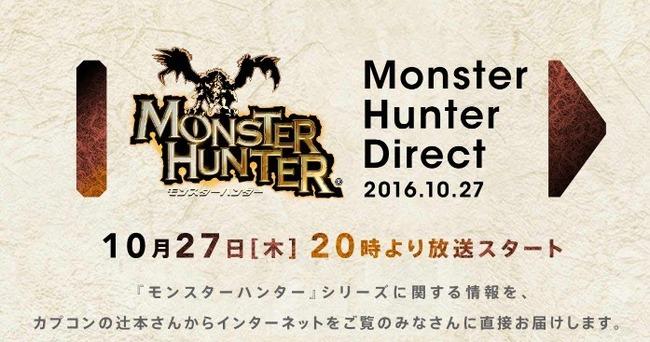 mh-direct_161024