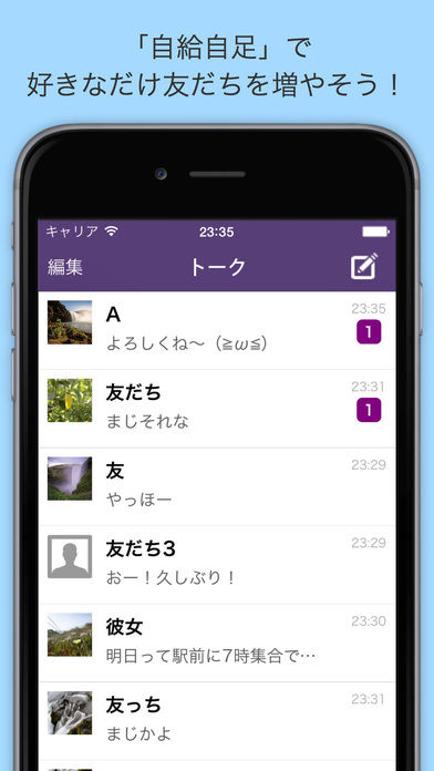 screen696x696 (1)