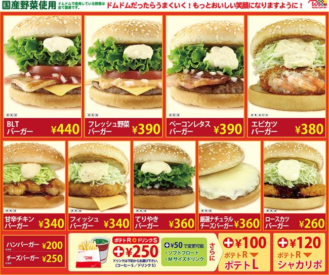 16set_menu2
