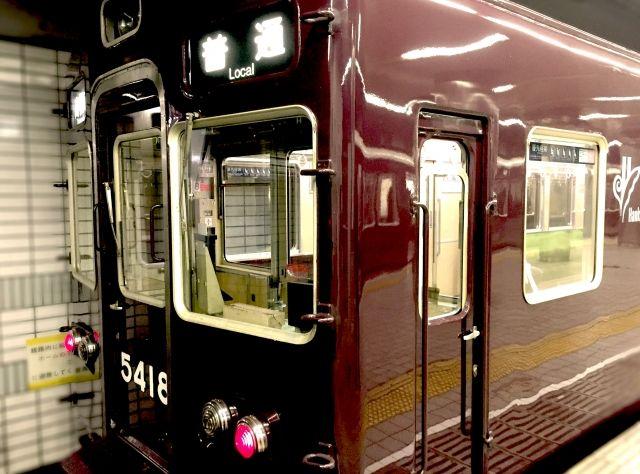 【大阪市営地下鉄】 四つ橋線「おい御堂筋!」  その2