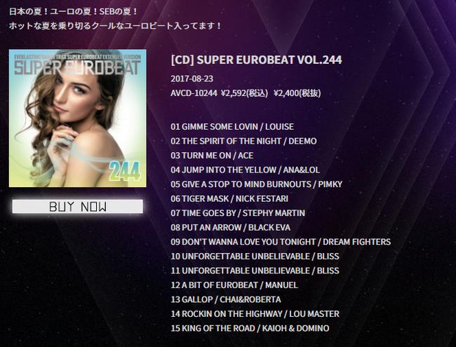 DISC   SUPER EUROBEAT(スーパーユーロビート)