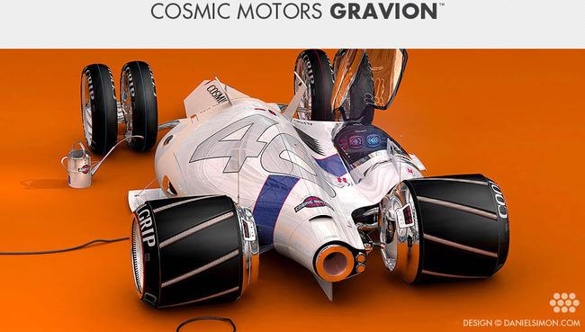 DanielSimon_CosmicMotors_Gravion_title_00