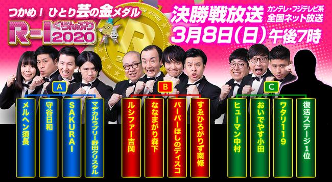 main_tournament