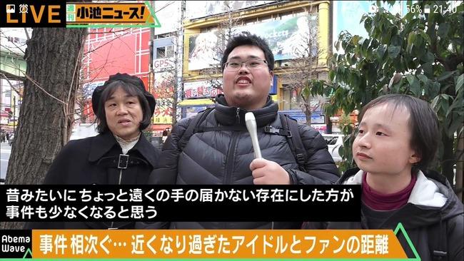 【悲報】 例の三人組の一人、月曜から夜更かしにもインタビューされてしまう