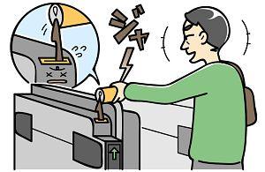彡(゚)(゚)「改札にコーヒー淹れたらどうなるんやろ」
