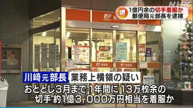NHK-関西のニュース