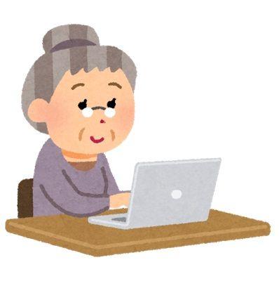 computer09_obaasan