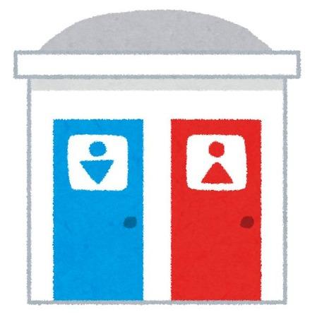 toilet_public (1)
