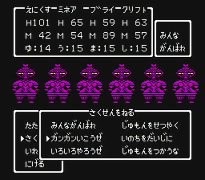 p41-2_waifu2x_art_noise2_scale_tta_1