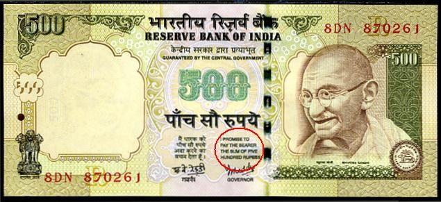 india-500-rupee-note