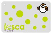 icsca_card_img_name