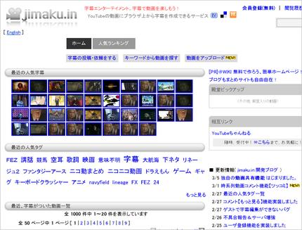 jimaku_in-thumbnail2