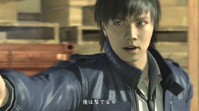 【悲報】 成宮寛貴さん、龍が如くを降板 新キャストは増田俊樹さん