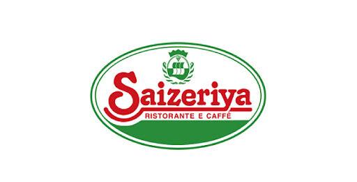 サイゼリア行ったら絶対頼むやつ「辛味チキン」「小エビのサラダ」