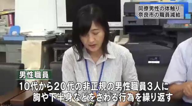NHK 奈良県のニュース