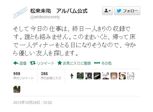 Twitter  matsuki2_1