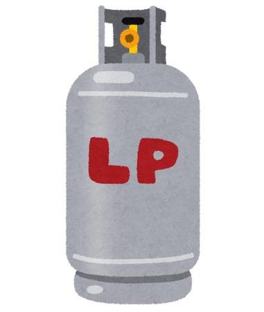 gas_lp_propane