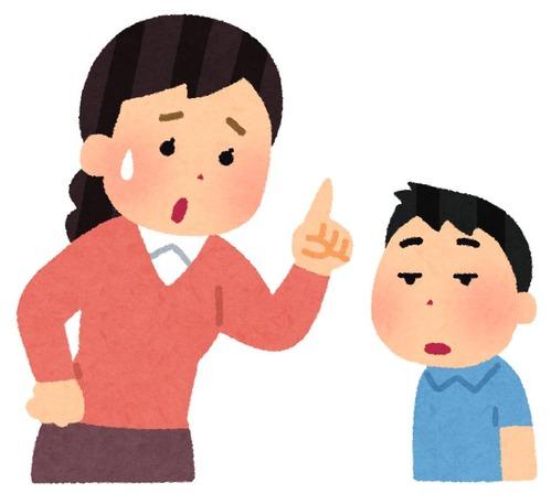 shitsuke_shikaru_mother_mu