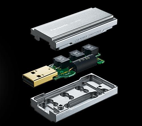 SH UPX01|ミニコンポ スピーカーシステム|Panasoni