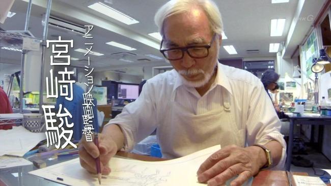miyazaki-hayao-1920x1080