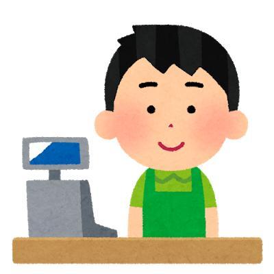 reji_cashier_supermarket_man
