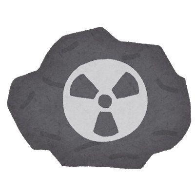 radioactivity_housyaseibusshitsu