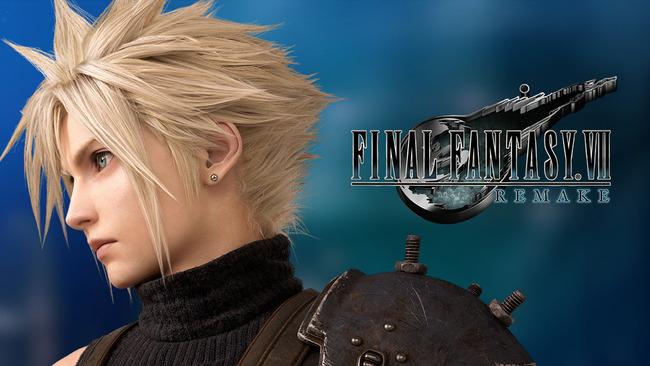 final-fantasy-7-remake-giant-swing-cloud-1