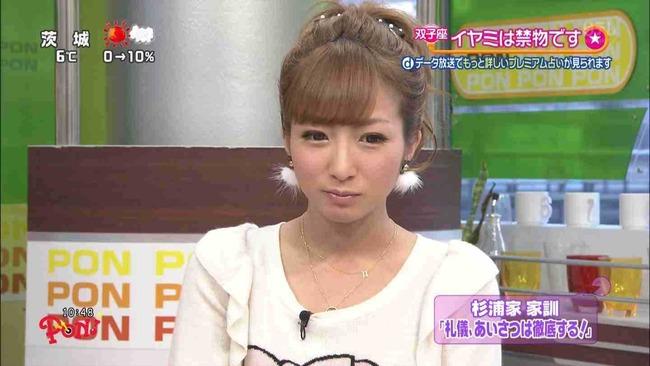 20140115_tsujinozomi_2