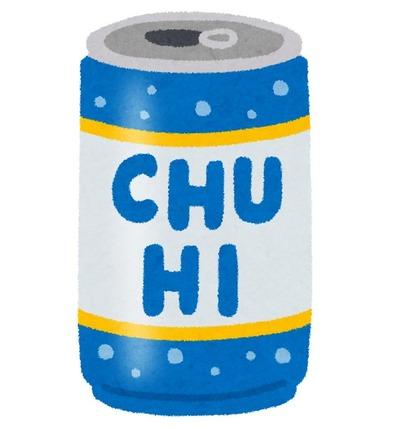 1番うまい缶チューハイ教えてくれ