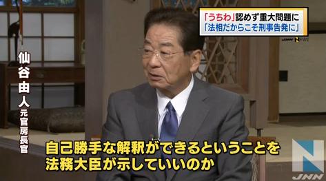 世界「エボラやばいよエボラヤバイ」 日本「これはうちわですか?」 なぜなのか