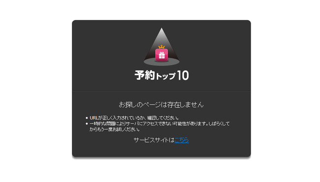 l_kutsu_160311youjyo01