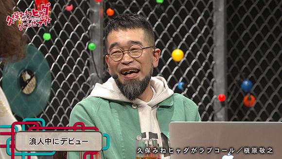「槇原敬之 デビュー」の画像検索結果