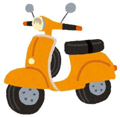 norimono_scooter