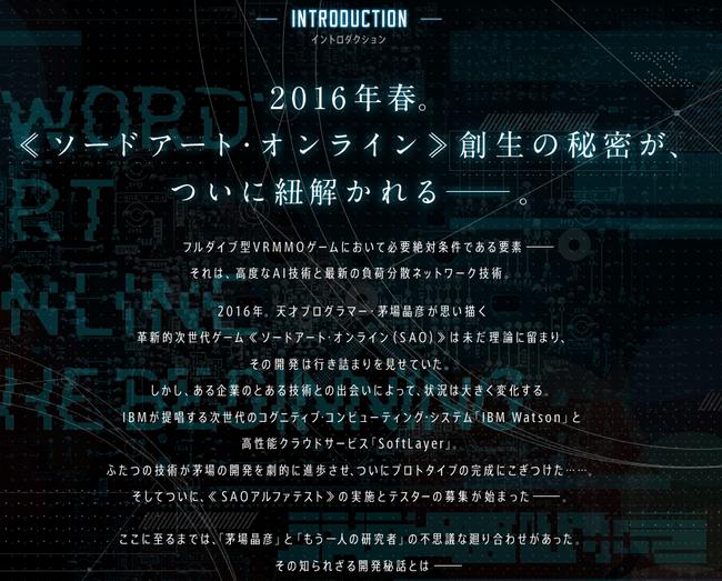 �����ɥ����ȡ�����饤�� �����ӥ��˥� Sponsored by IBM2