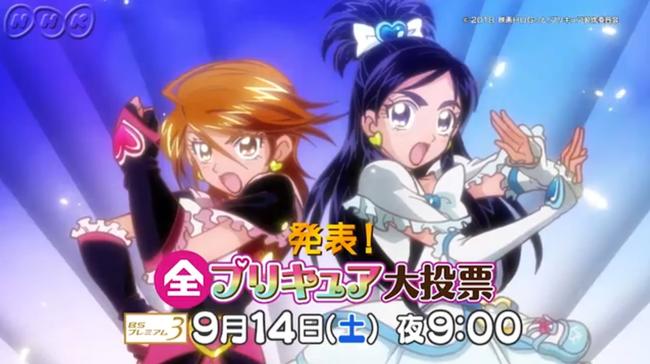 NHK-2019-07-13