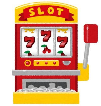 money_slot_machine