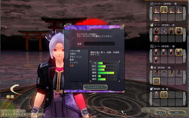 onigiri08