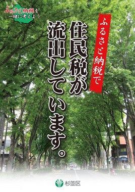 news_20171206193614-thumb-autox380-127758