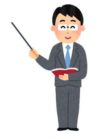 job_teacher_man