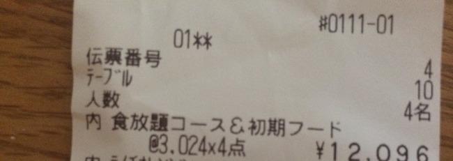 44e362a3-s