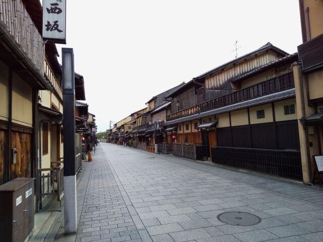 (※少しおく)彡(^)(^)「京都来たで!料亭入ったろ!」料亭「うちは一見さんお断りどす」