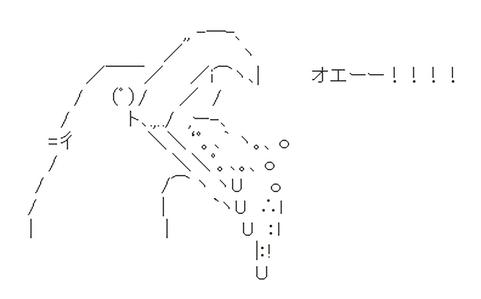 d8824e77-b244-412b-c120-e7cd7d92d8a2