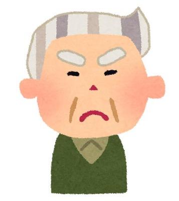 ojiisan02_angry (2)