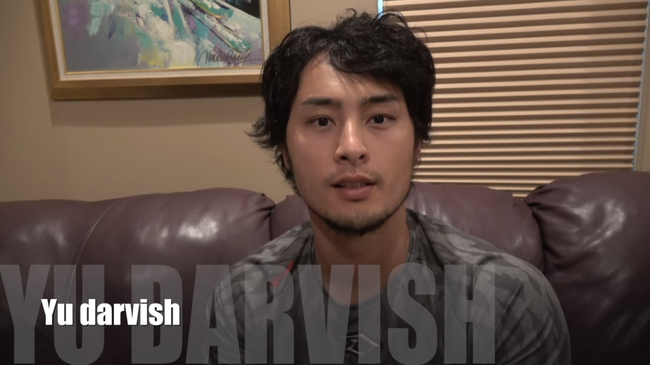 Yu Darvish   YouTube