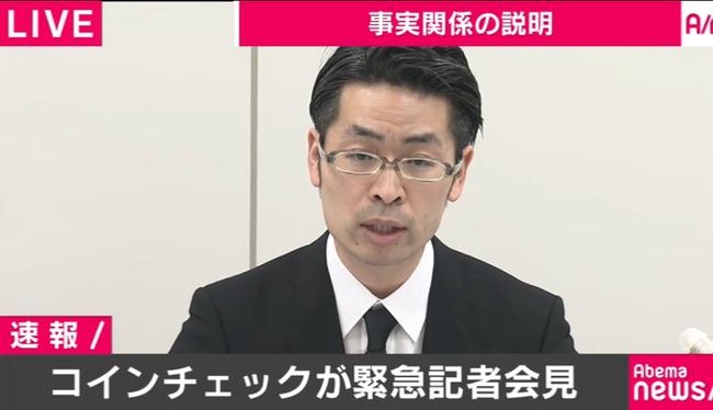 AbemaNewsチャンネル   AbemaTV アベマTV1
