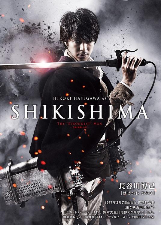 chara-poster_shikishima