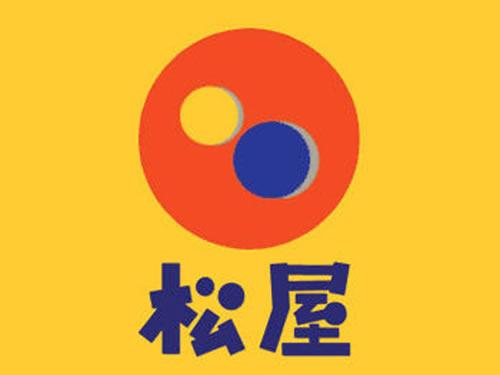 matsuya-logo