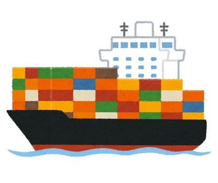 container_kontenasen (1)