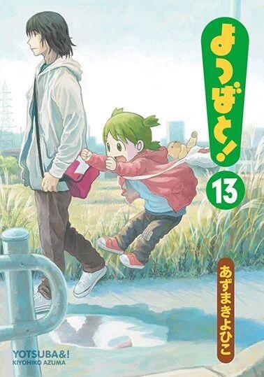 http://livedoor.blogimg.jp/goldennews/imgs/e/1/e1bcab5d.jpg